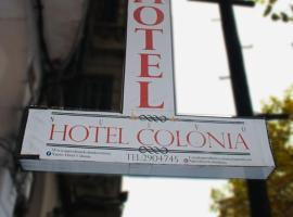 Hotel photo: Nuevo Hotel Colonia