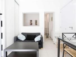 Hotel photo: Apartment Ru Ext Izquierda
