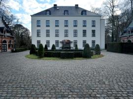 Hotel Photo: Hotel Kasteel Solhof