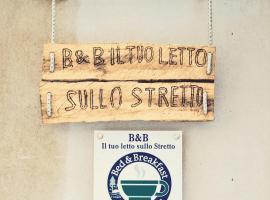 Foto do Hotel: Il Tuo Letto Sullo Stretto