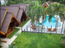 A picture of the hotel: Srisawat Resort