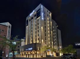 Hotel near Каннын