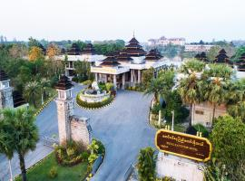 A picture of the hotel: Royal Nay Pyi Taw Hotel