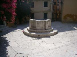 Photo de l'hôtel: The well