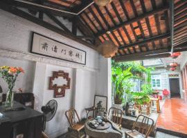 Hình ảnh khách sạn: Suqingmen Youth Hostel QuanZhou