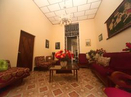 Foto do Hotel: Hostal Venecia