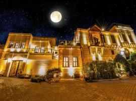 Photo de l'hôtel: Mira Cappadocia Hotel ( Formerly Riverside Mansion)