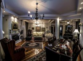 Hotel Photo: Elegant Home - Lykavitos, Athens