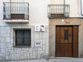 Hotel photo: Casa Rural la Casa Grande