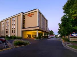 A picture of the hotel: Hampton Inn Fairfax City