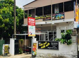 Hotel photo: Ruwini Restaurant and Hostel