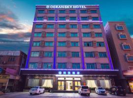 Hotel fotografie: Ocean Sky Hotel