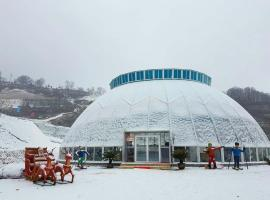 Fotos de Hotel: Nan Shang Yun Duan·CAMPINGLAND ENCOUNTER Campgroud
