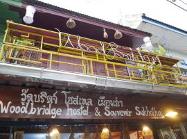 A picture of the hotel: woodbridge hostel sukhothai
