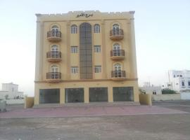 Hotel near Sufālat Samā'il