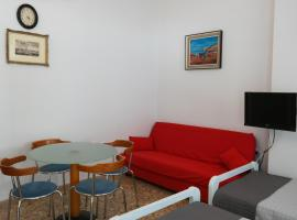 A picture of the hotel: My Naxos Jazz Home