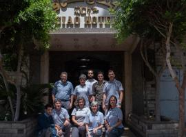Hotel near Kairo