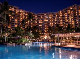 Hotel photo: Hyatt Regency Guam