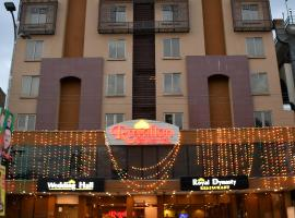 Hotel photo: Royalton Hotel Rawalpindi