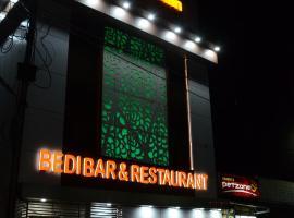 מלון צילום: Hotel kanchan bedi bar