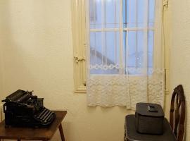 酒店照片: Suite Vintage