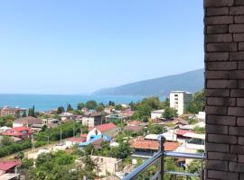 Hotel photo: Панорама