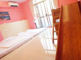 Hotel photo: Environmental Protection Homestay