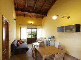 מלון צילום: Apartamentos El Guindal