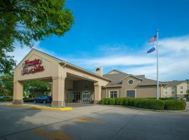 Hotel photo: Hampton Inn & Suites New Orleans/Elmwood
