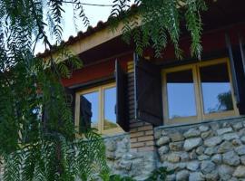 Fotos de Hotel: Casinha da Azenha
