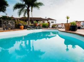 酒店照片: Finca Arminda
