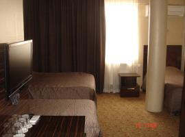 Hotel foto: Has Hotel Termal