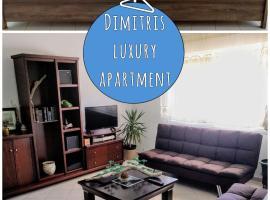 Hotel Photo: Dimitris Luxury Apartment