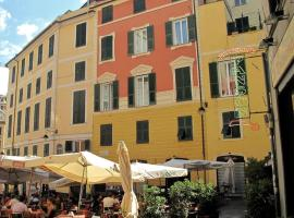 Hotel near Генуя