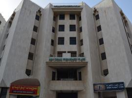 Hotel fotoğraf: Star Park Abu Diyab Furnished Flats