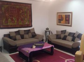 Hotel Photo: La rose des sables