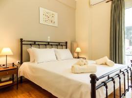 Foto di Hotel: Small but enjoyable studio, Athens Heart