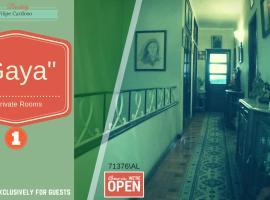 "酒店照片: Private Room's ""Gaya"""