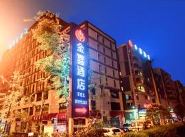 Hotel Photo: Chengdu Jinxi Hotel