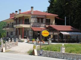 Hotel photo: Guesthouse Moucha