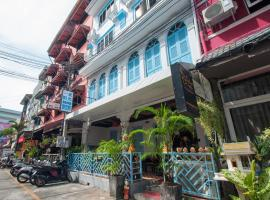 Hotel photo: Sino House Patong