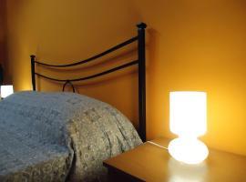 Фотография гостиницы: Orange House