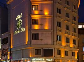 Hotel photo: Arden City Hotel-Special Category