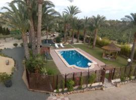 صور الفندق: Cabañazen