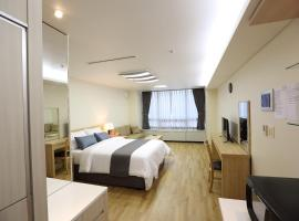 Hotel photo: Welcome guesthouse