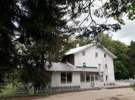 Hotel photo: Творческа къща Петрохан