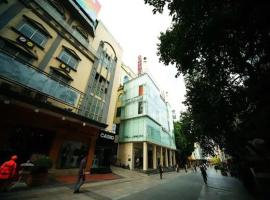 Hotel foto: Nanning Xingbo Express Hotel Pedestrian Street Branch