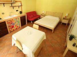 Hotel near Πεδεμόντιο