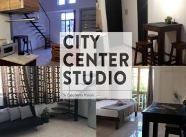 酒店照片: City Center Studio