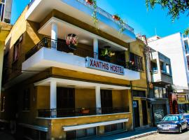 صور الفندق: Xanthis Inn Nicosia City Centre